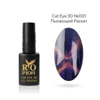 Гель-лак RIO Profi CAT EYE 3D 7мл №01