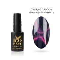 Гель-лак RIO Profi CAT EYE 3D 7мл №06